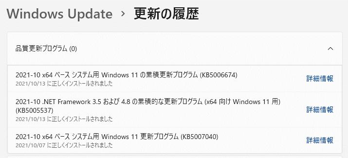 f:id:treedown:20211013154829p:plain