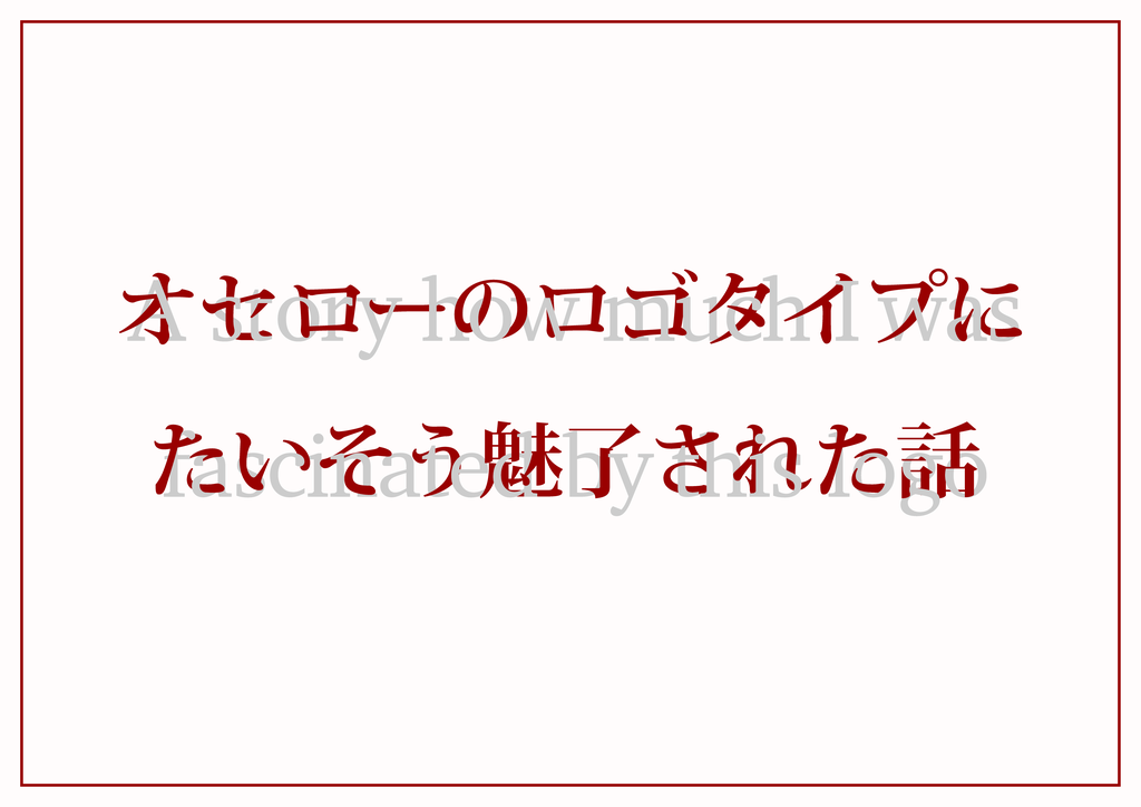f:id:treefive:20181110215243p:plain