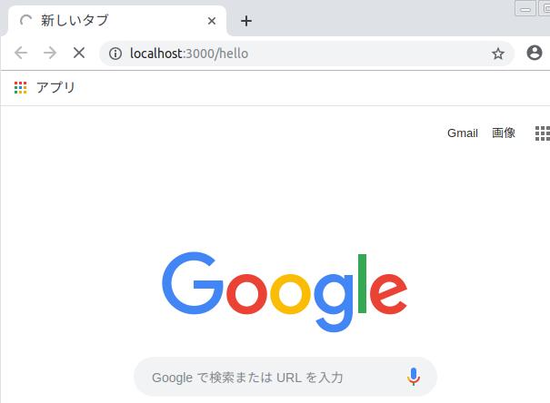 f:id:treehitsuji:20190307143732p:plain