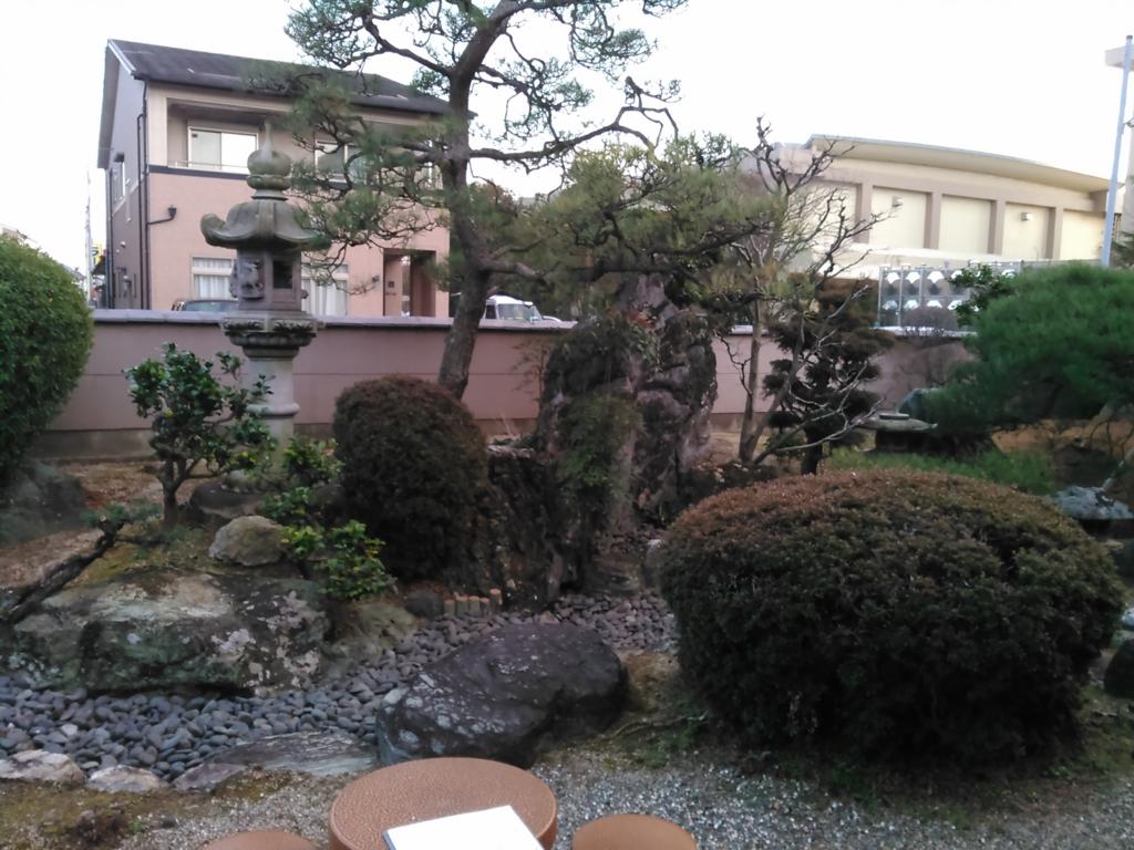 f:id:treeside:20160218173246j:plain