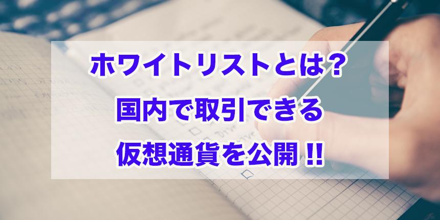 f:id:trend_marketter_eno:20180201011602p:plain