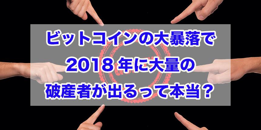 f:id:trend_marketter_eno:20180201022059p:plain