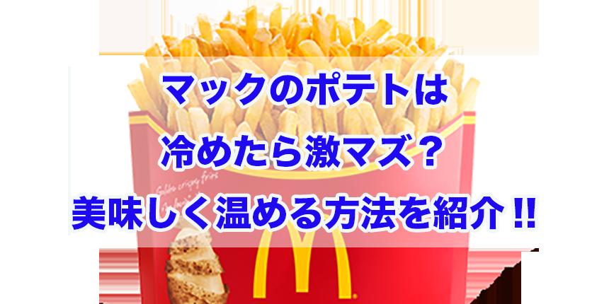 f:id:trend_marketter_eno:20180207011459p:plain