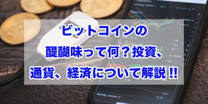 f:id:trend_marketter_eno:20180216014025p:plain
