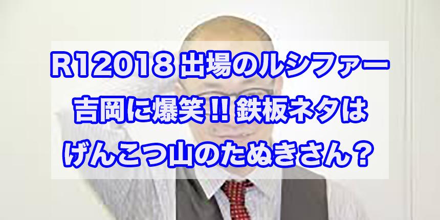 f:id:trend_marketter_eno:20180305231016p:plain