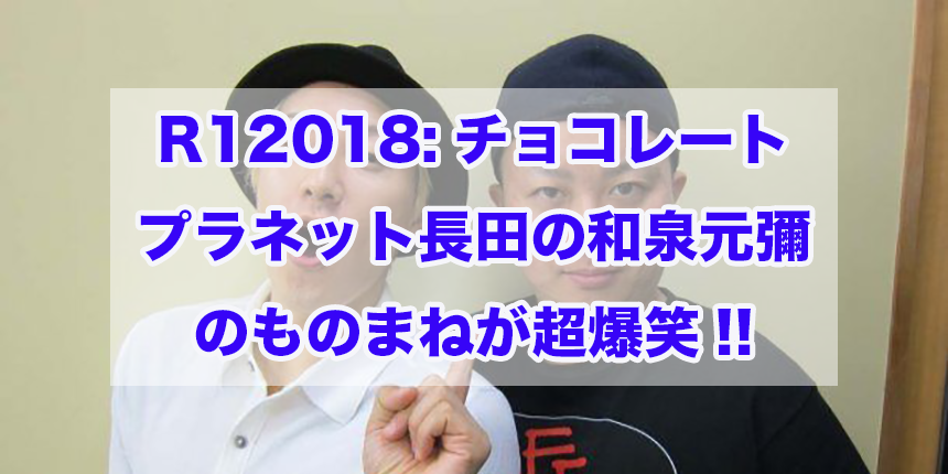 f:id:trend_marketter_eno:20180306020336p:plain