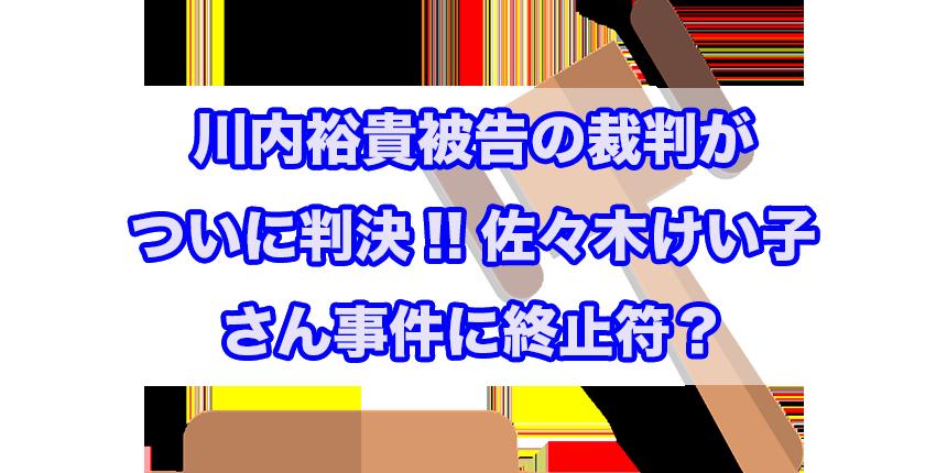 f:id:trend_marketter_eno:20180307015500p:plain