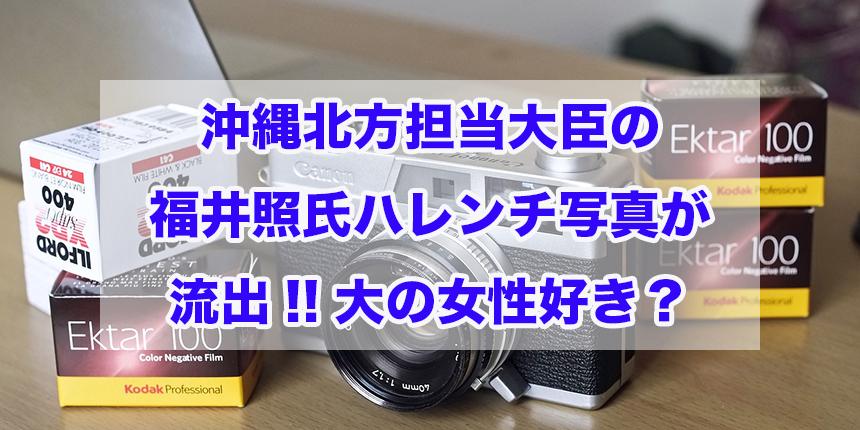 f:id:trend_marketter_eno:20180309035120p:plain