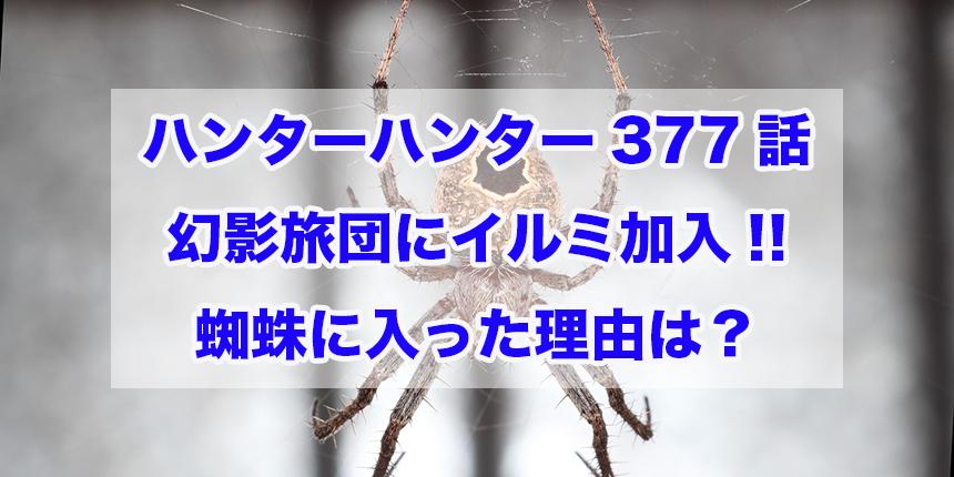 f:id:trend_marketter_eno:20180310002034p:plain