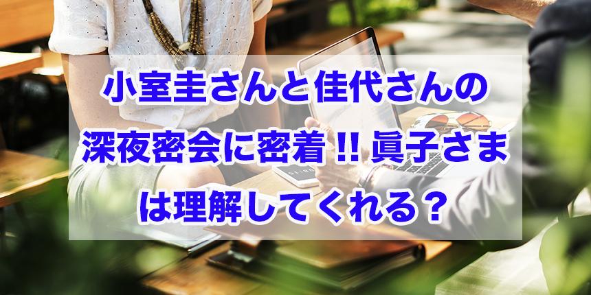 f:id:trend_marketter_eno:20180312021145p:plain