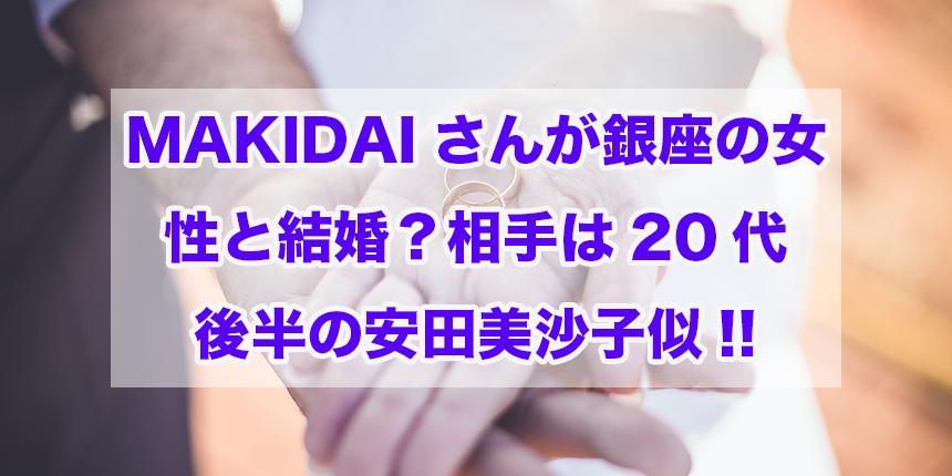 f:id:trend_marketter_eno:20180330003158p:plain