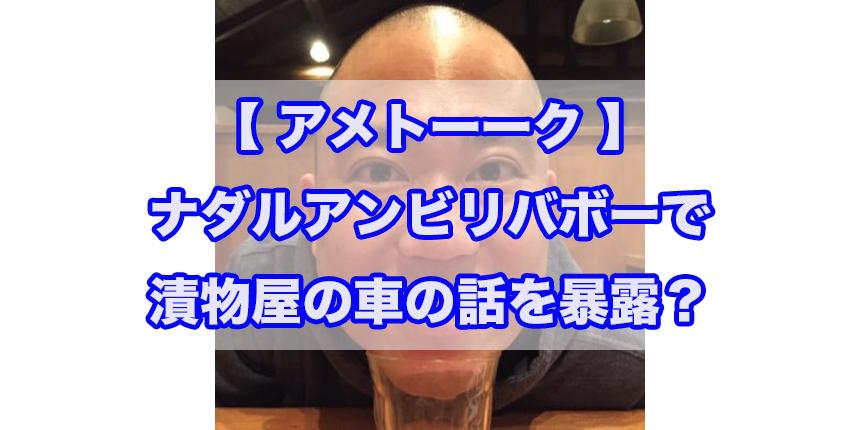 f:id:trend_marketter_eno:20180404003806p:plain