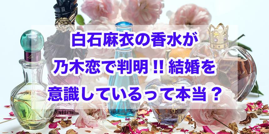 f:id:trend_marketter_eno:20180512020504p:plain