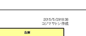 f:id:trerstore:20150529184411j:plain