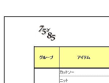 f:id:trerstore:20150529184644j:plain