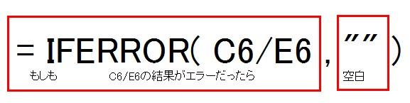 f:id:trerstore:20150706191731j:plain