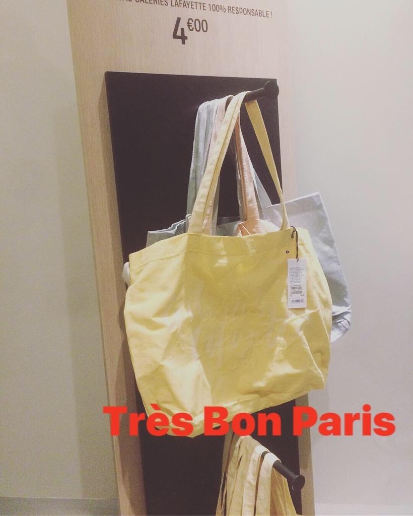 f:id:tresbonparis:20181015190719j:plain