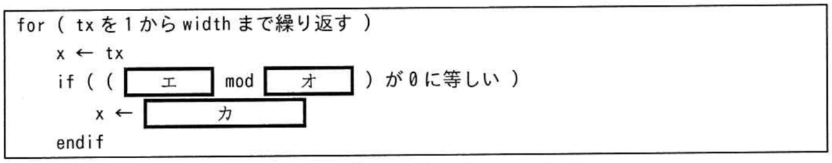 f:id:trhnmr:20201021182728p:plain