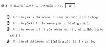 f:id:tri-girl:20190416205858p:plain