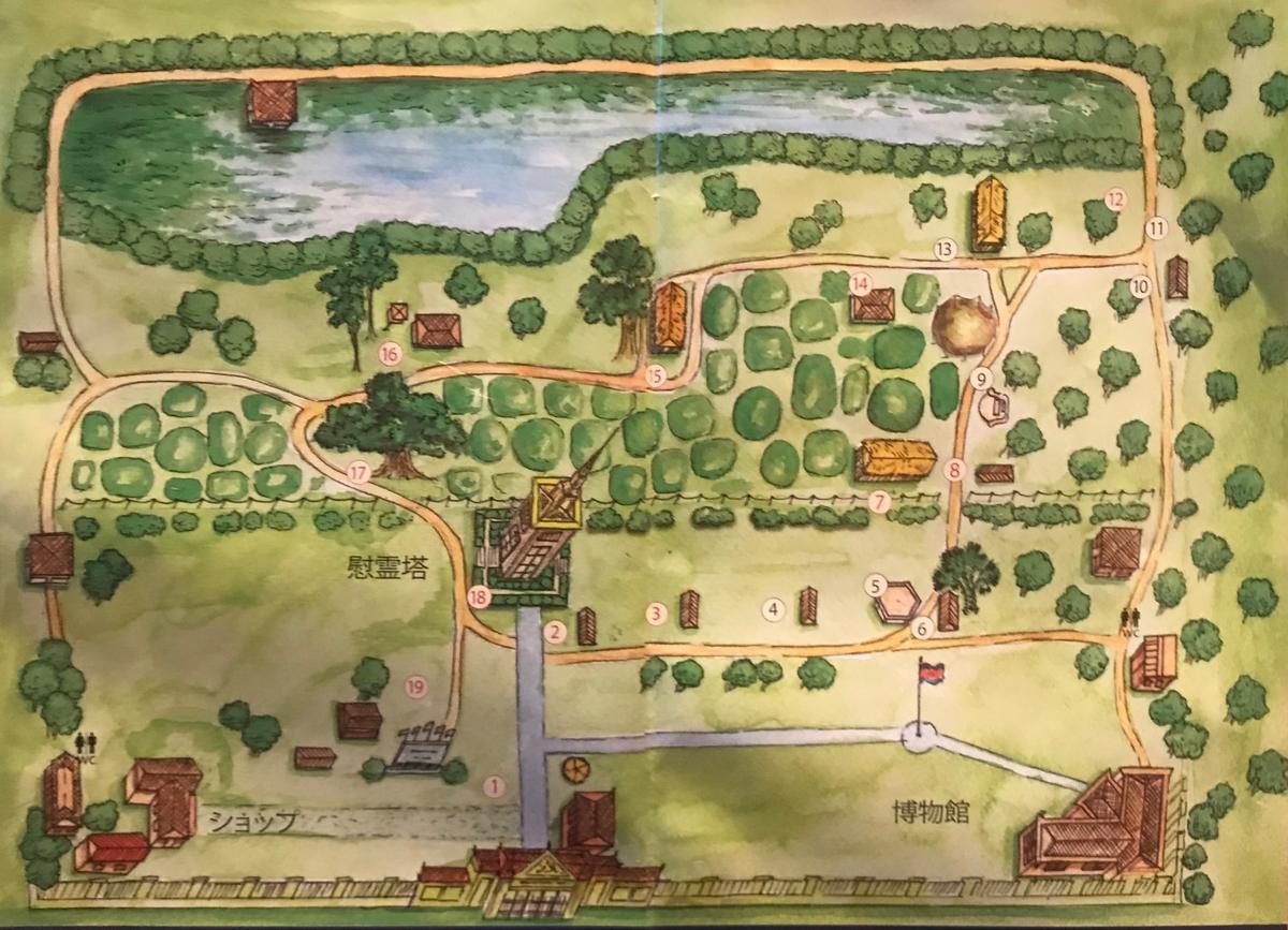 キリングフィールド全体地図