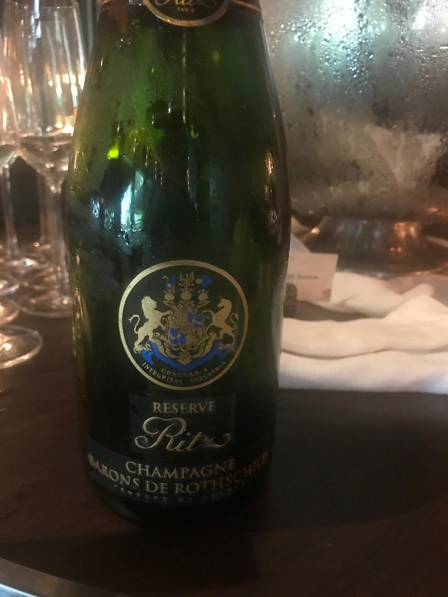 リッツカールトンのシャンパン