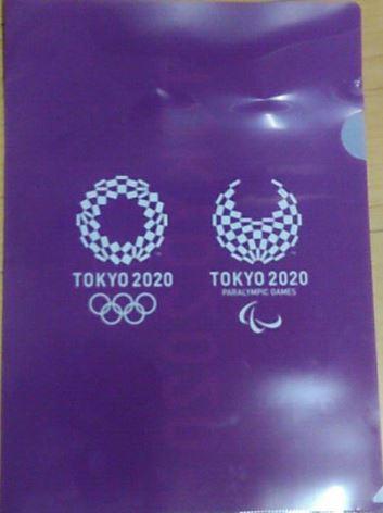東京オリンピック・クリアファイル(表)