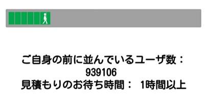 f:id:tri-girl:20190620213735j:plain