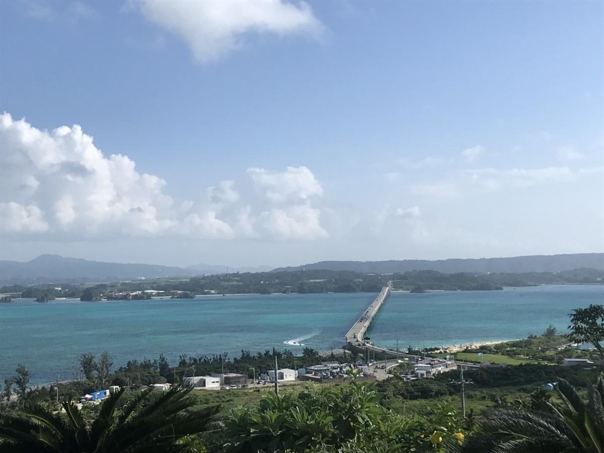古宇利オーシャンタワーから見る古宇利大橋