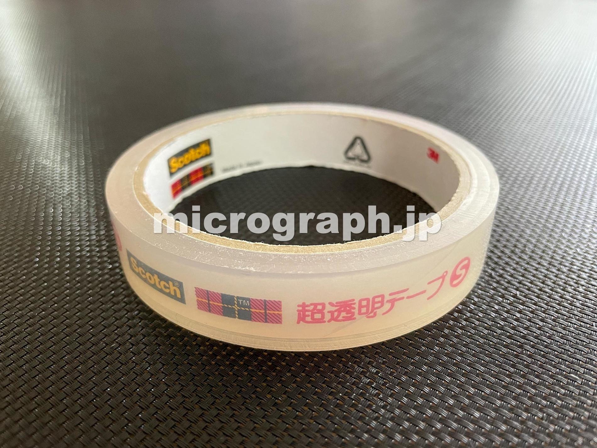 セロテープの写真