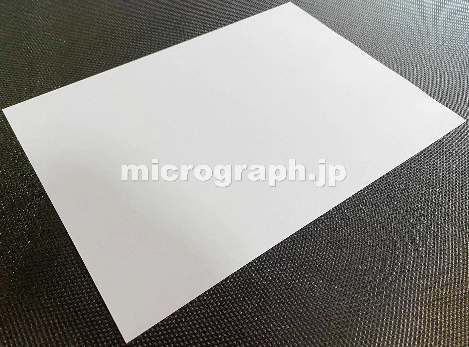 コピー用紙の写真