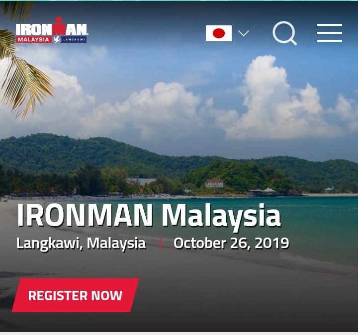f:id:triathlon_runbikeswim:20190409183104j:plain