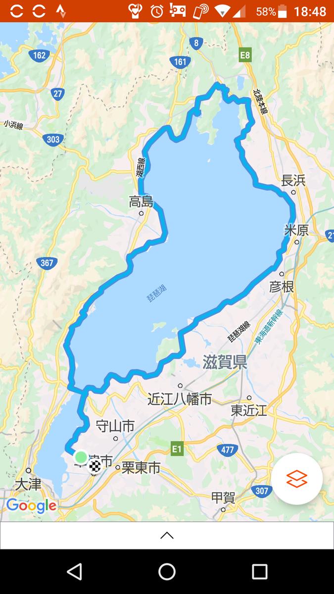 f:id:triathlon_runbikeswim:20190502203316p:plain