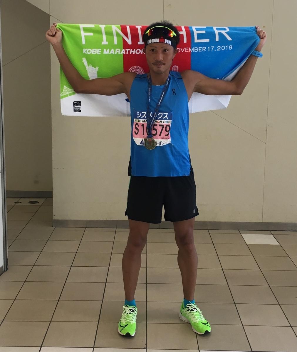 f:id:triathlon_runbikeswim:20191118150740j:plain