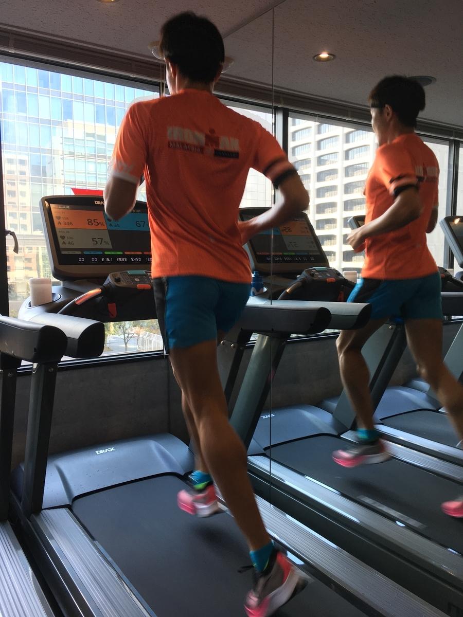 f:id:triathlon_runbikeswim:20200113132938j:plain