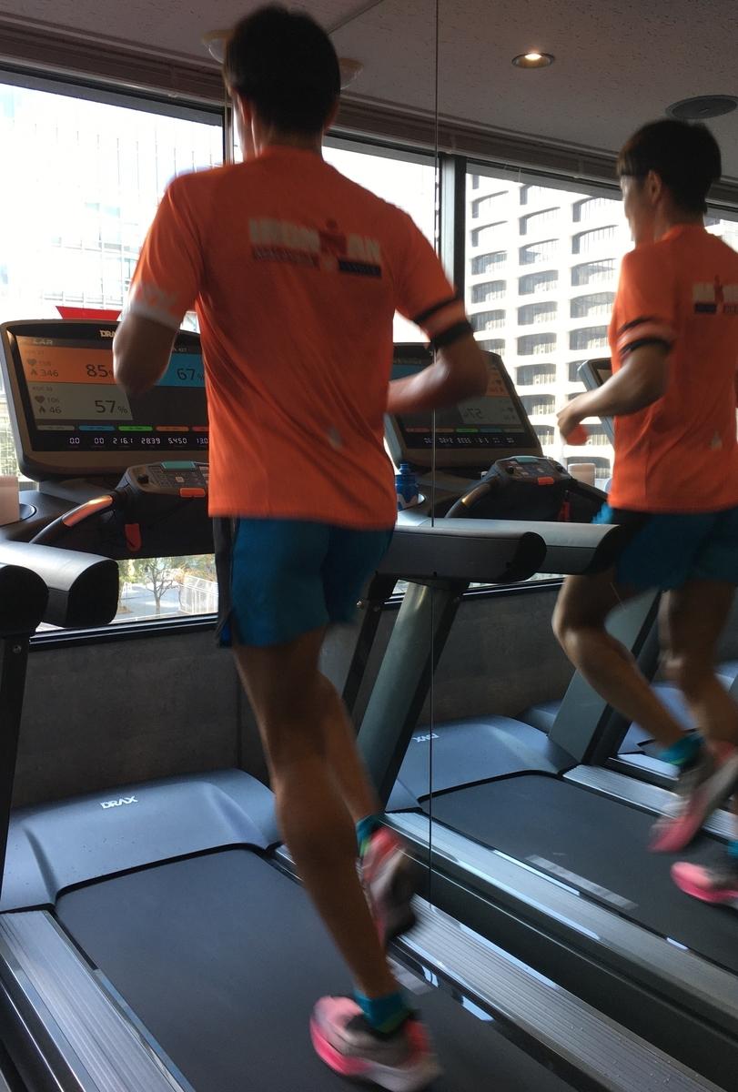 f:id:triathlon_runbikeswim:20200130182744j:plain