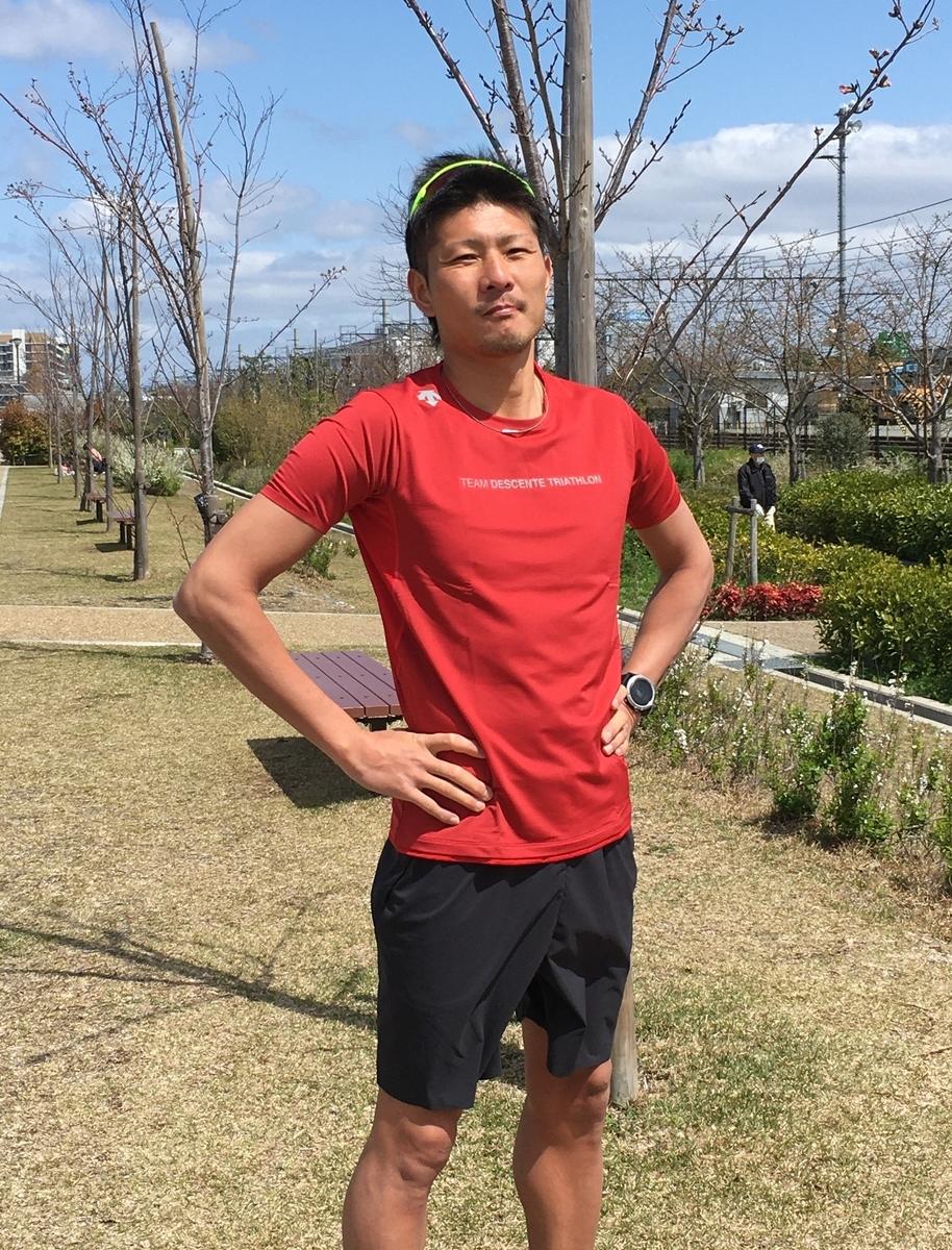 f:id:triathlon_runbikeswim:20200329131322j:plain