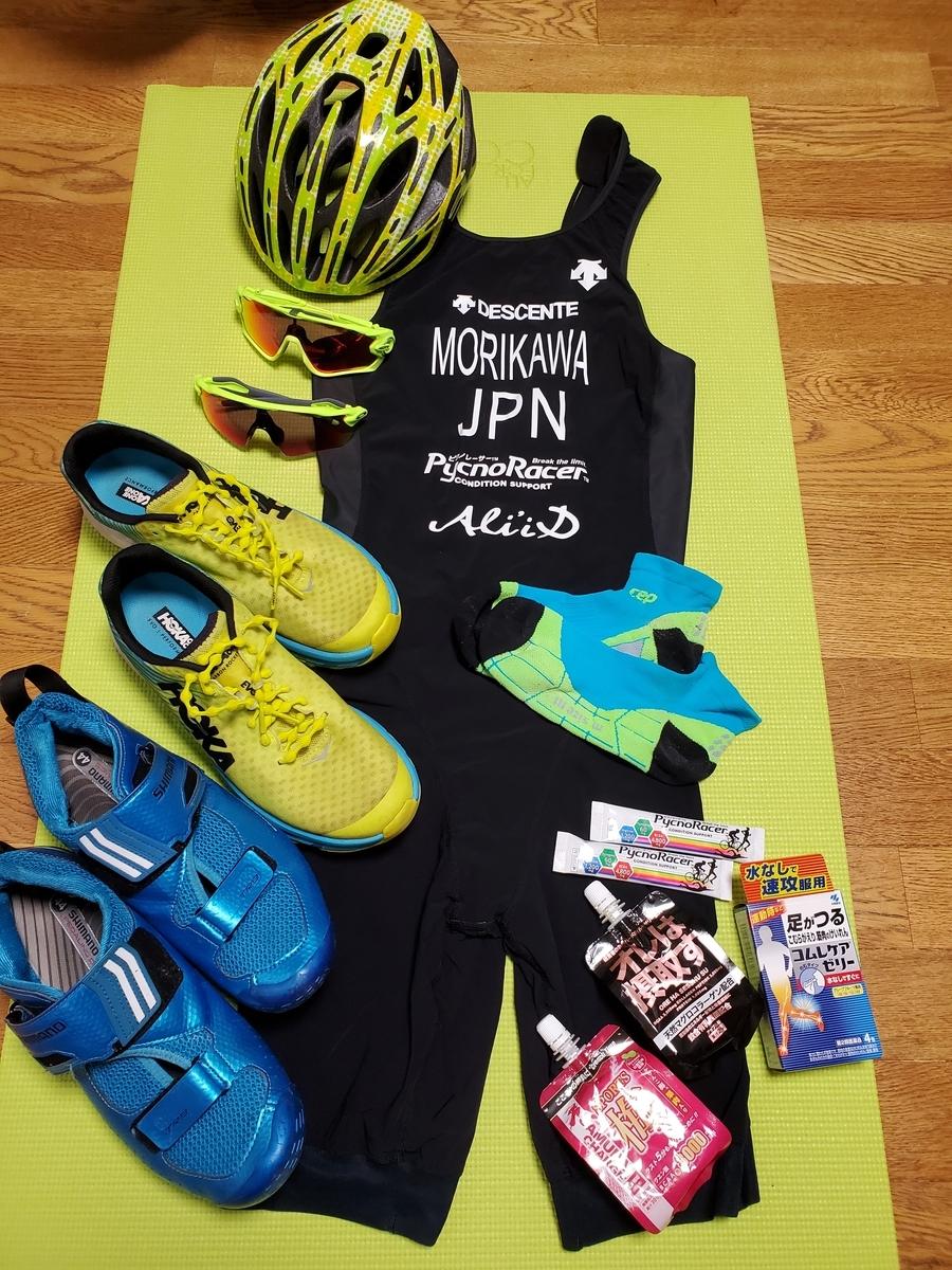 f:id:triathlon_runbikeswim:20201020221225j:plain