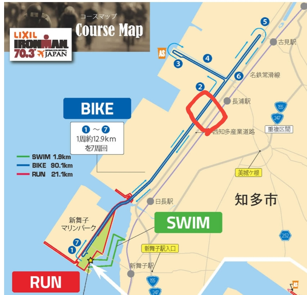 f:id:triathlon_runbikeswim:20201024074249j:plain