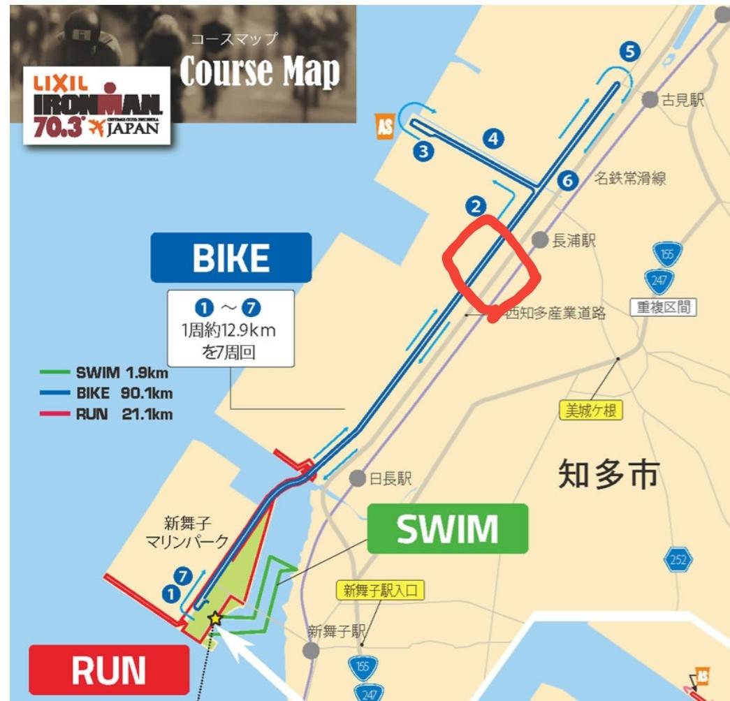 f:id:triathlon_runbikeswim:20201024074249j:plain