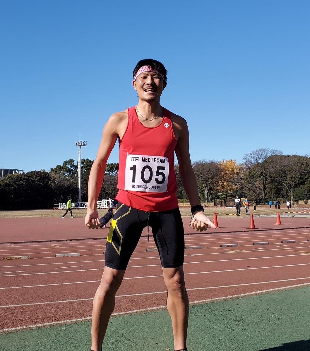 f:id:triathlon_runbikeswim:20210101201128j:plain