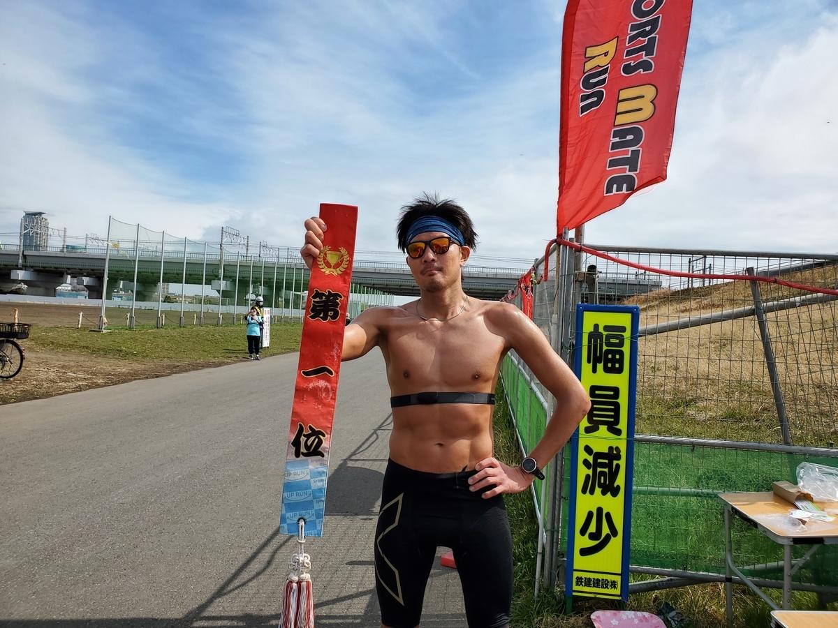 f:id:triathlon_runbikeswim:20210420230522j:plain