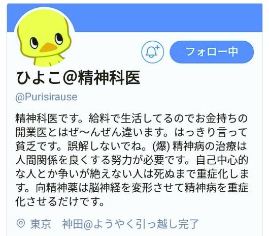 f:id:trich-japan:20180406122611j:plain