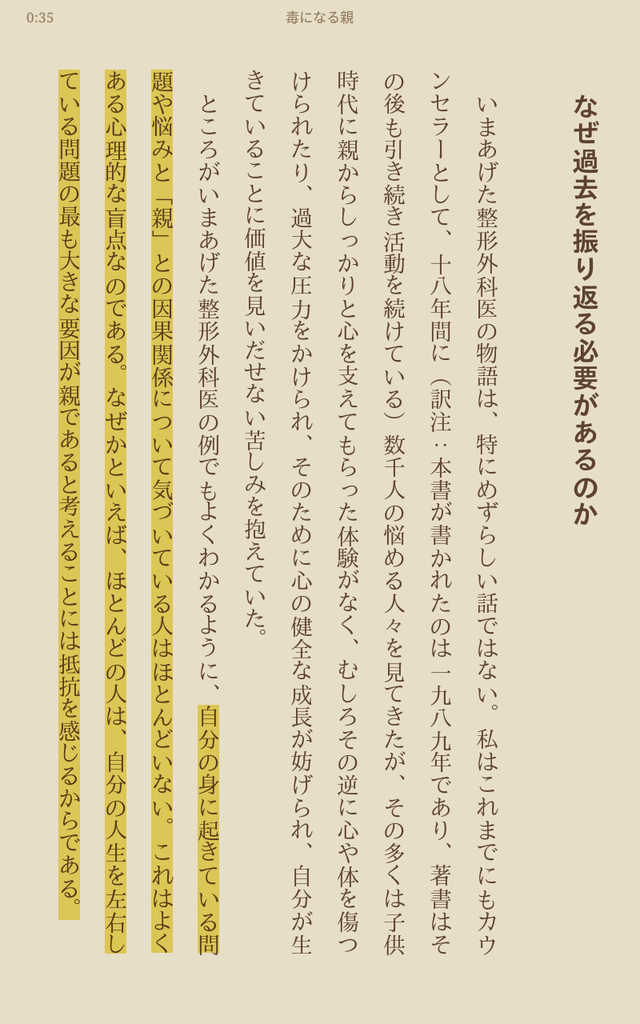 f:id:trich-japan:20181202022652p:plain