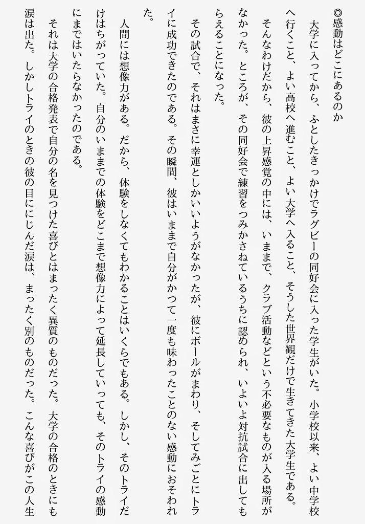 f:id:trich-japan:20190222091042j:plain