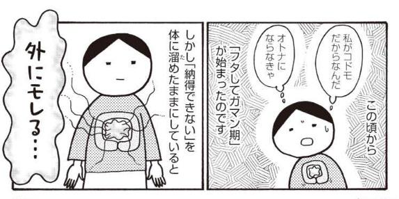 f:id:trich-japan:20190817024940j:plain