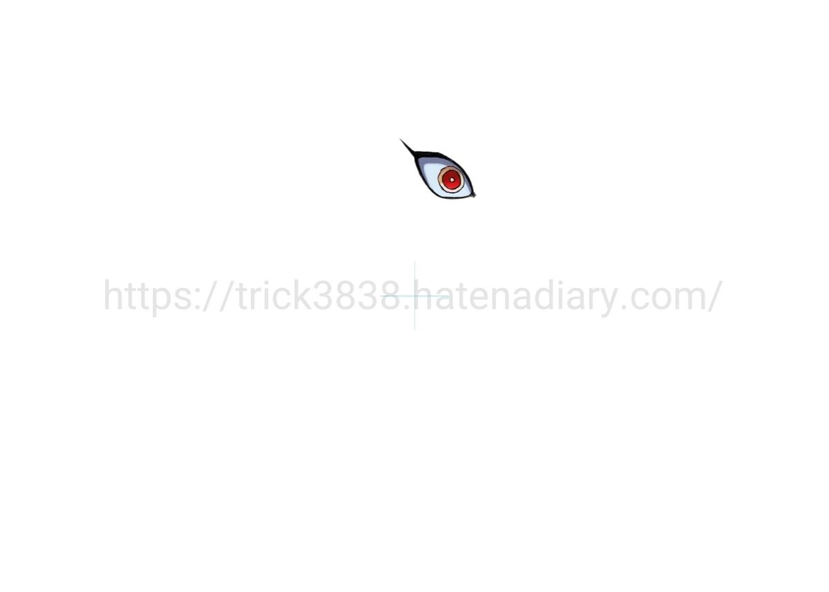 f:id:trick38:20201115183440j:plain