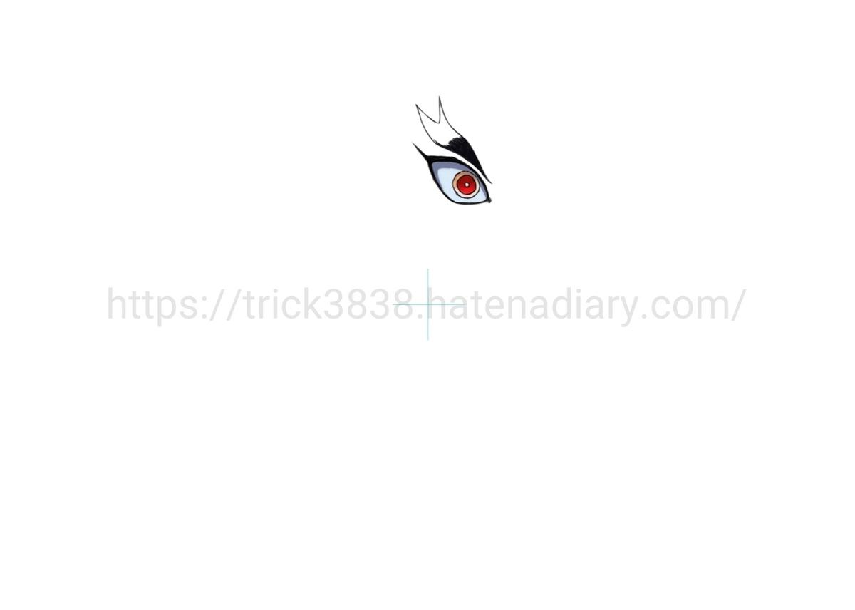 f:id:trick38:20201115183516j:plain