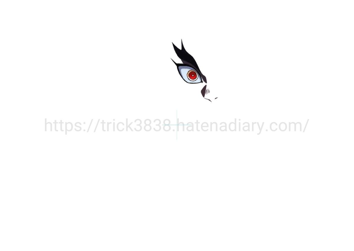 f:id:trick38:20201115183943j:plain