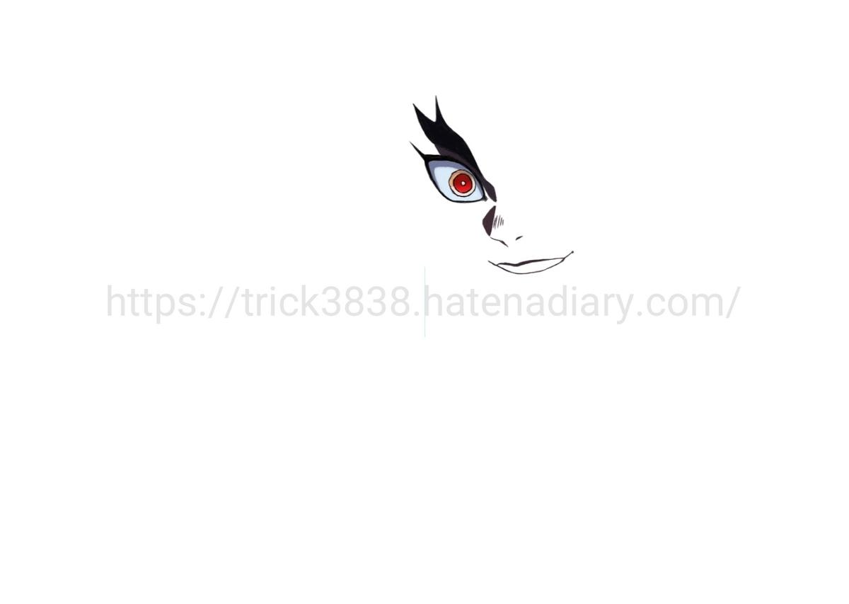 f:id:trick38:20201115184025j:plain