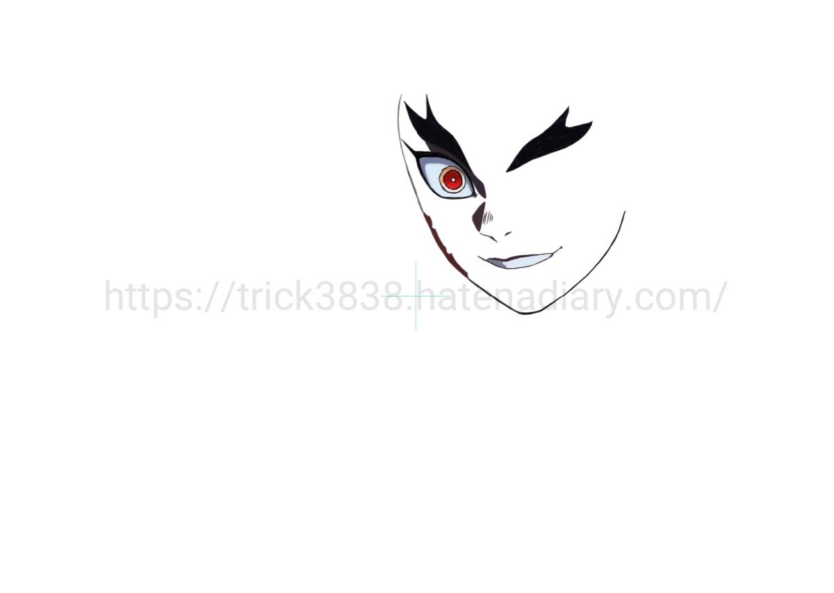 f:id:trick38:20201115193837j:plain